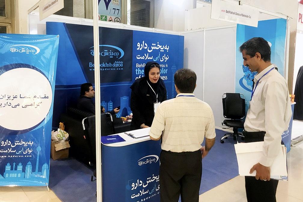 معرفی توانمندیها و ظرفیت های به پخش داروی بهشهر در نمایشگاه ایران فارما