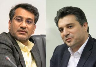تکریم و معارفه شیوایی و نظری در سرآمد صنایع بهشهر و بازرگانی بین الملل به پخش