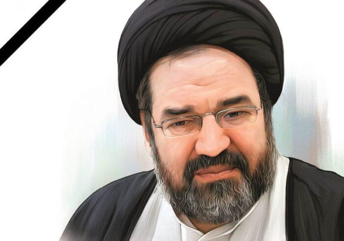 پیام تسلیت مدیرعامل وبانک در خصوص رحلت استاد بزرگوار حجتالاسلام والمسلمین سید عباس موسویان
