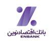 آغاز عرضه سیویکمین مرحله اوراق گواهی سپرده مدتدار در شعب بانک اقتصادنوین