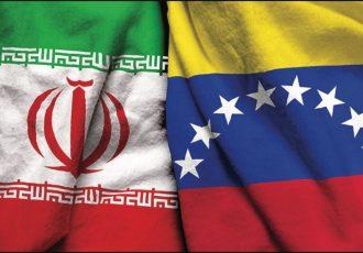 """""""به پخش"""" اولین محموله صادراتی خود را به ونزوئلا فرستاد"""