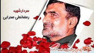 توسلی، شهادت جانباز سرافراز، سردار رمضانعلی صحرایی را تسلیت گفت.